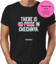 There is no pride in chechnya #chechnya100 t-shirt