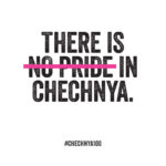 prints-preview-temp-510x600_chechnya
